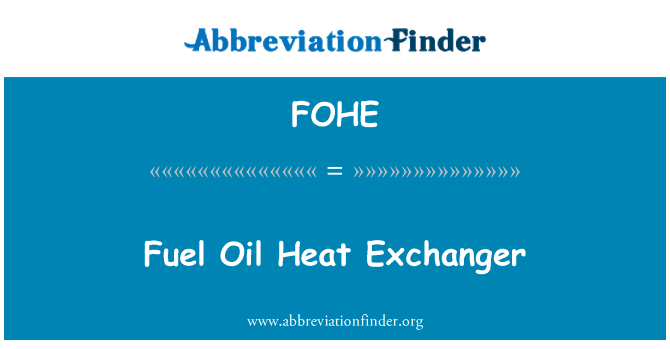 FOHE: 燃油油换热器