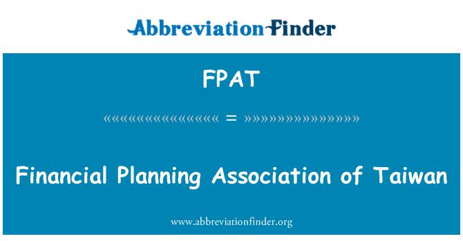 FPAT: Financial Planning Association of Taiwan