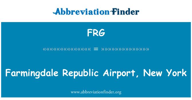 FRG: Farmingdale Republic Airport, New York