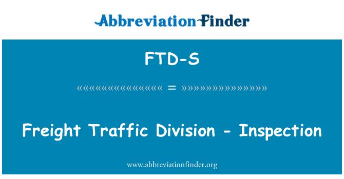 FTD-S: 货运交通司-检查