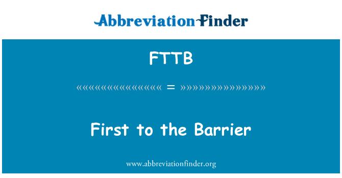 FTTB: پہلی رکاوٹ