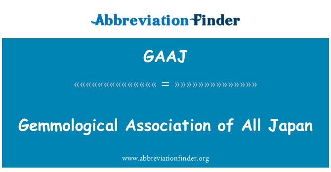 GAAJ: Gemmological udruga u Japanu