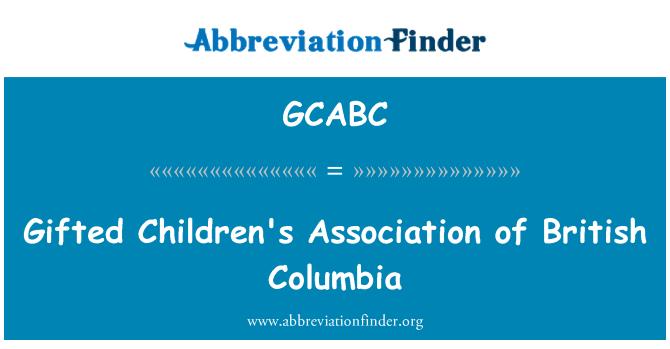 GCABC: Gifted Children's Association of British Columbia