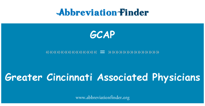 GCAP: سينسيناتي أكبر المرتبطة الأطباء