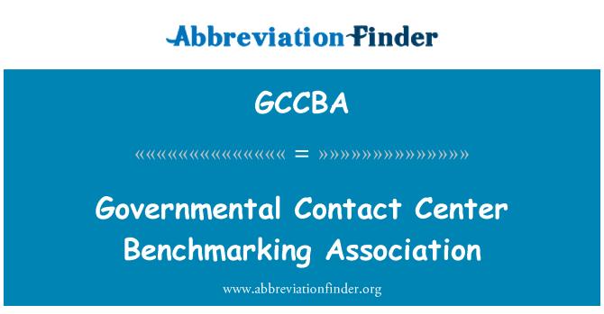 GCCBA: Governmental Contact Center Benchmarking Association