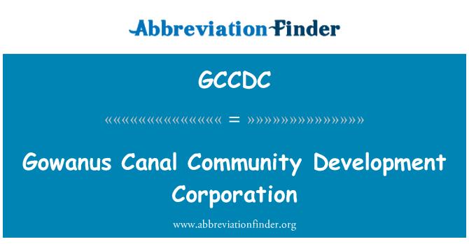 GCCDC: Gowanus Canal Community Development Corporation