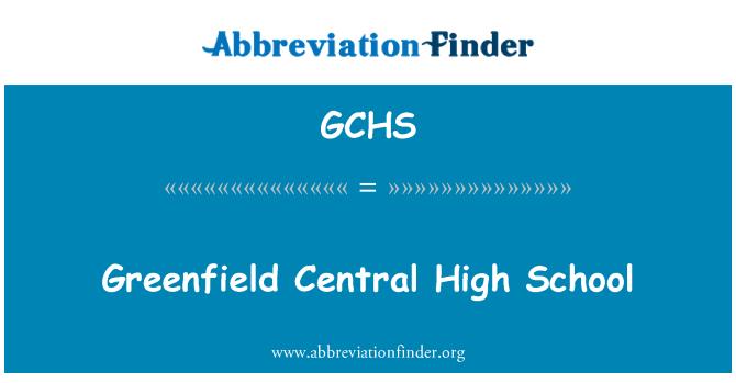 GCHS: 绿地中央高中