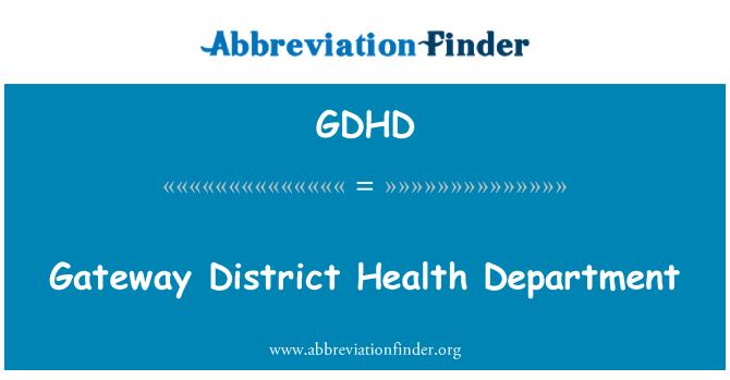 GDHD: گیٹ وے ضلعی محکمہ صحت