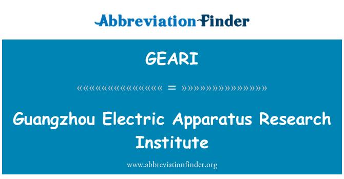 GEARI: Guangzhou električni aparati Institut
