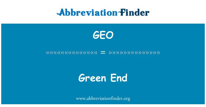 GEO: 绿色的结束