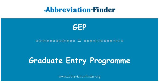GEP: グラデュエート ・ エントリー プログラム