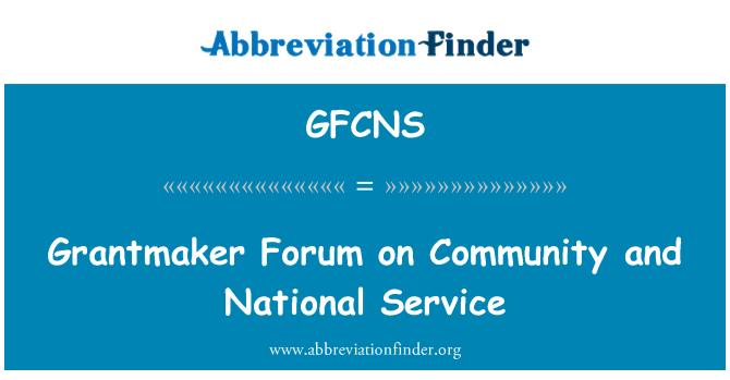 GFCNS: Foro de donante en la comunidad y servicio nacional
