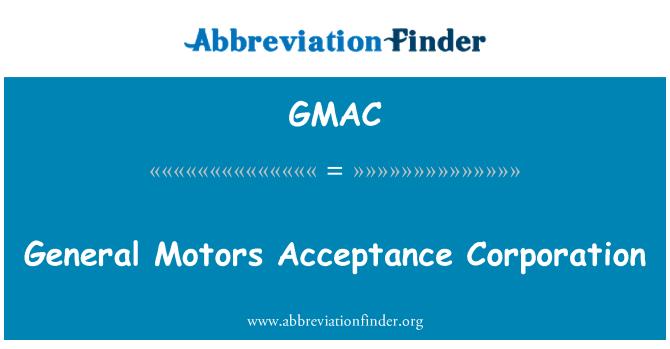 GMAC: 通用汽車接受公司