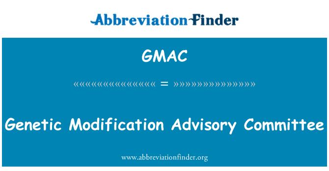 GMAC: 遺傳修飾諮詢委員會