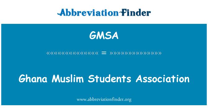 GMSA: Asociación de estudiantes musulmanes de Ghana