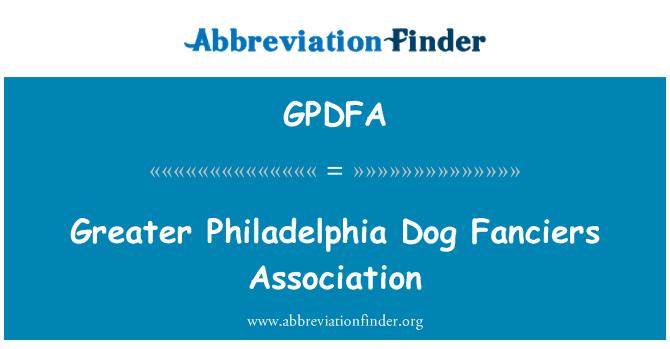 GPDFA: 大费城狗爱好者协会
