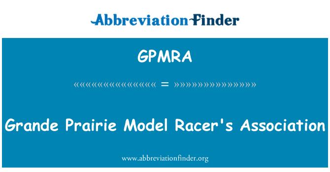 GPMRA: Grande Prairie Model Racer's Association
