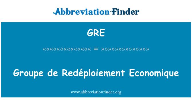 GRE: Groupe de 轄區調整試點經濟