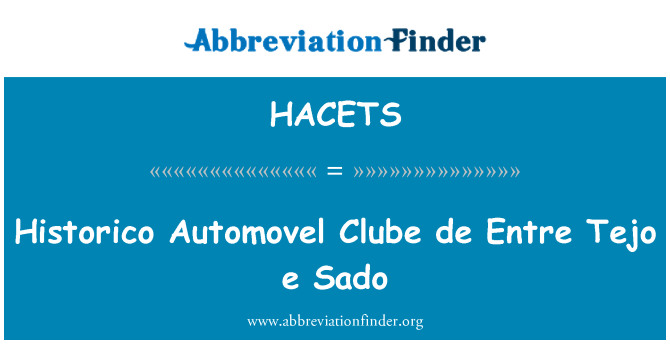 HACETS: Historico Automovel Clube de Entre Tejo e Sado