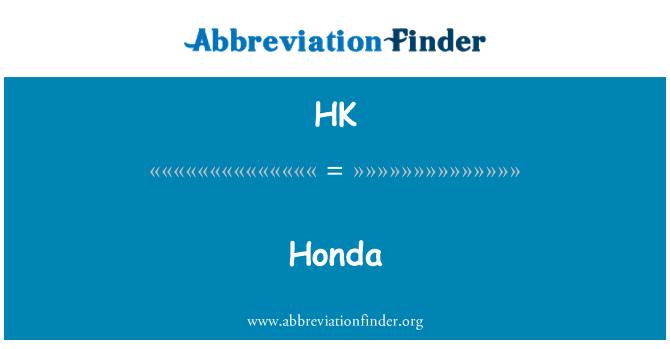 HK: Honda