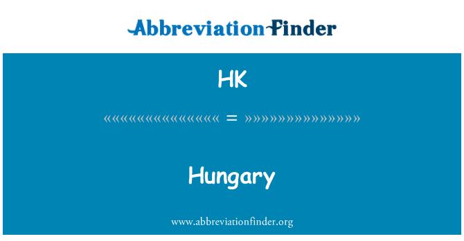 HK: 匈牙利