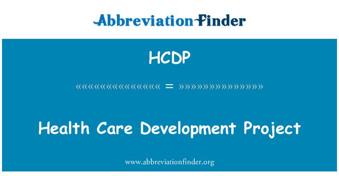 HCDP: Health Care Development Project