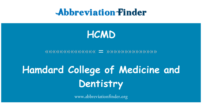 HCMD: Hamdard College de medicina y Odontología