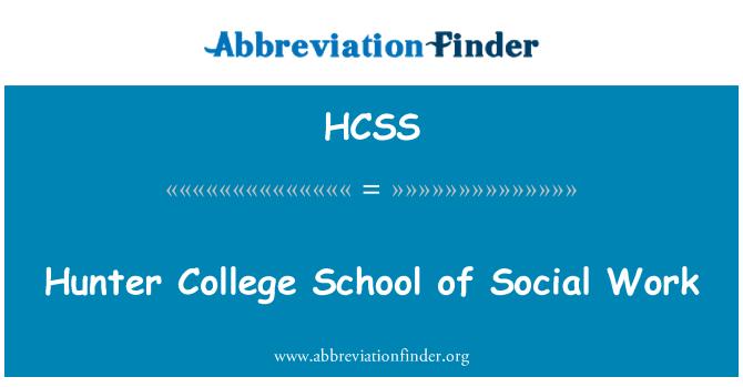 HCSS: Hunter College escuela de trabajo Social