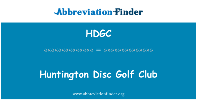 HDGC: Huntington Disc Golf Club