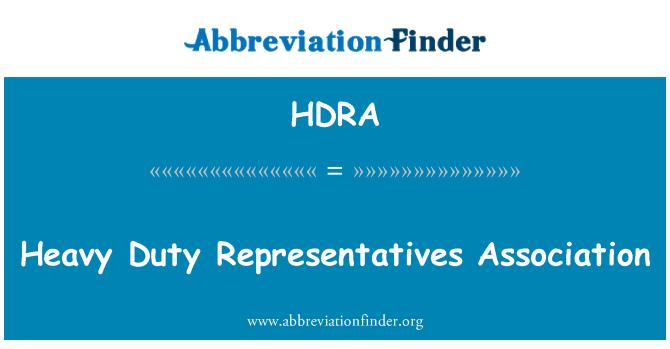 HDRA: 重型代表协会