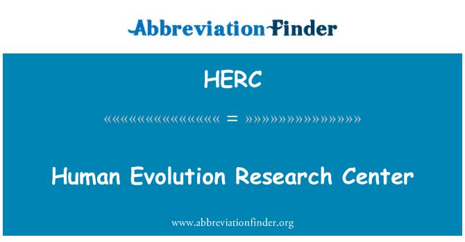 HERC: İnsan evrim Araştırmaları Merkezi