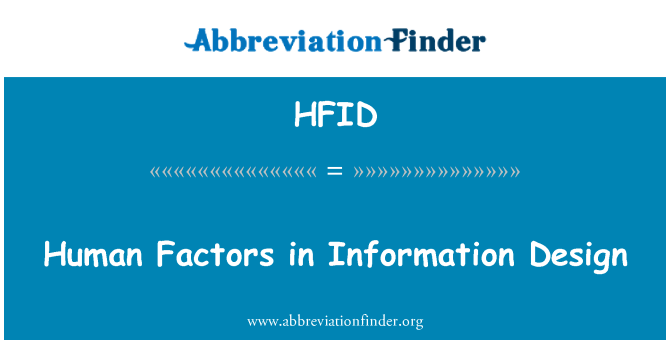 HFID: معلومات ڈیزائن میں انسانی عوامل