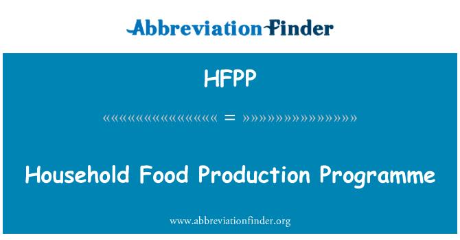 HFPP: Programa de producción alimentaria en el hogar