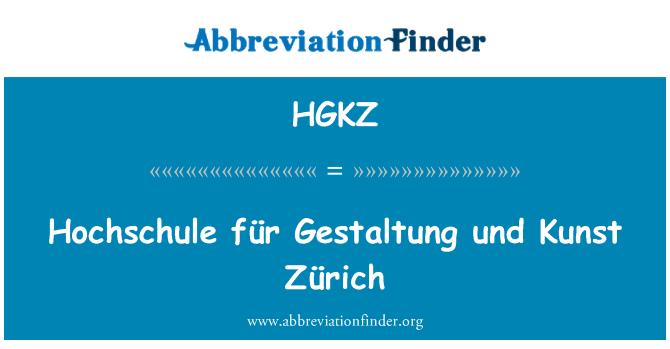HGKZ: Hochschule für Gestaltung und Kunst Zürich