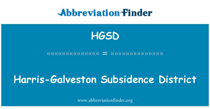 HGSD: Harris-Galveston Subsidence District