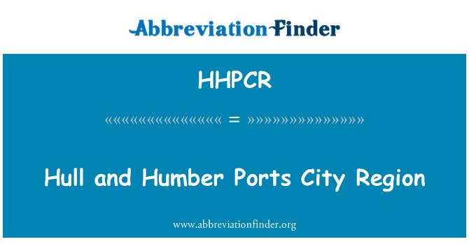 HHPCR: Hull and Humber Ports City Region
