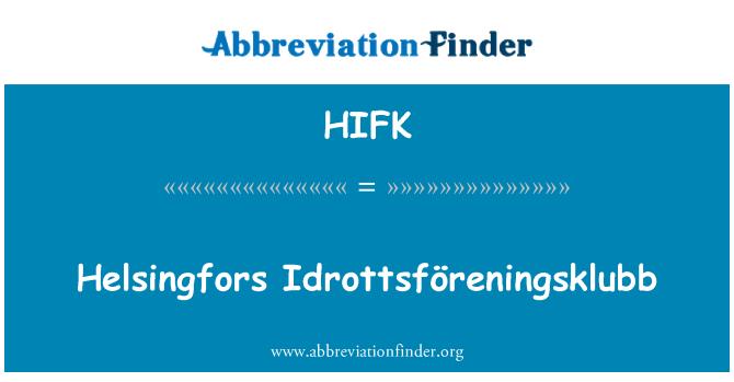 HIFK: Helsingfors Idrottsföreningsklubb