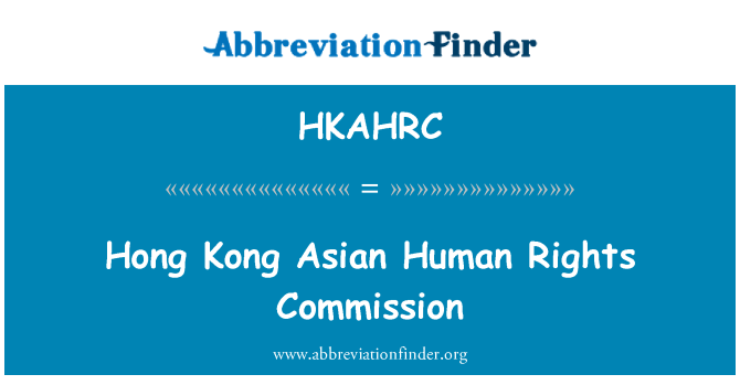 HKAHRC: Hong 香港亚洲人权委员会