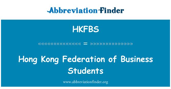 HKFBS: Hong Kong Federation of Business Students
