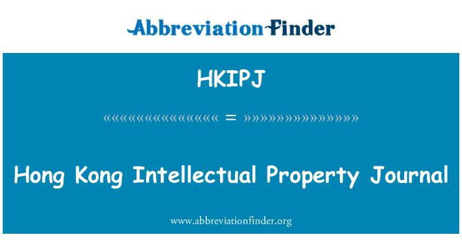 HKIPJ: Hong Kong Intellectual Property Journal