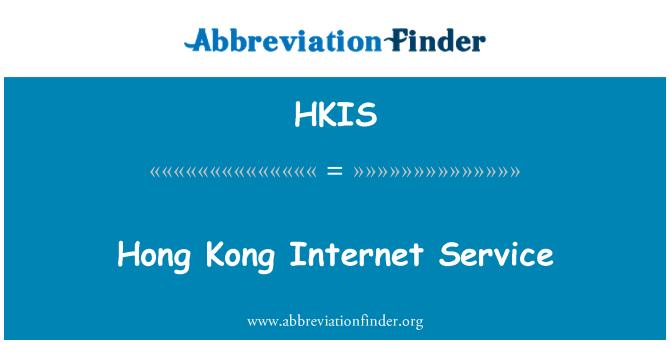 HKIS: Hong Kong Interneti teenus