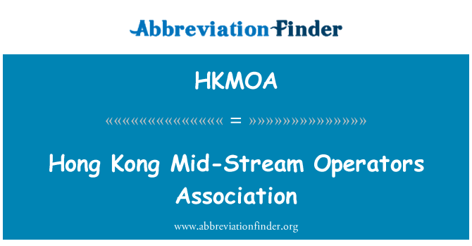 HKMOA: Hong Kong Mid-Stream Operators Association