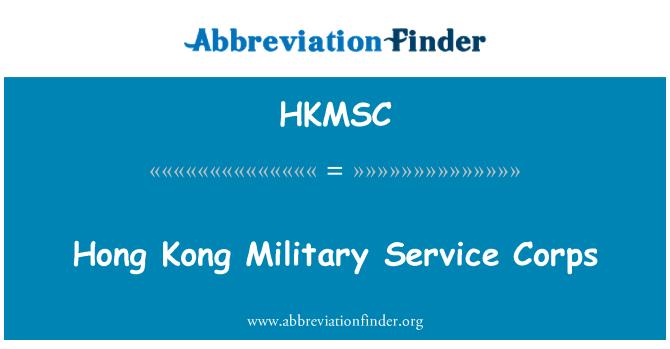 HKMSC: Hong Kong Military Service Corps