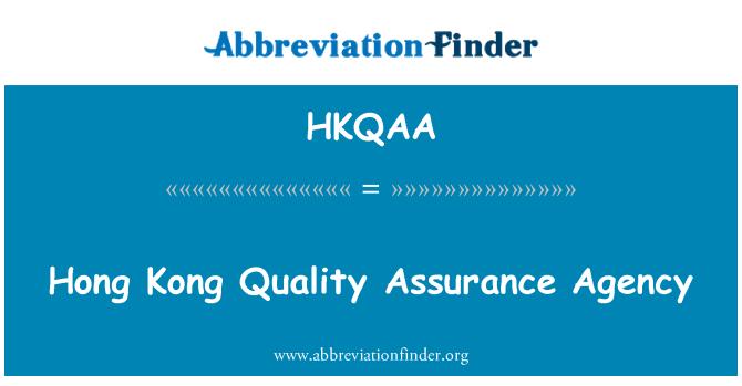 HKQAA: Hong Kong Quality Assurance Agency