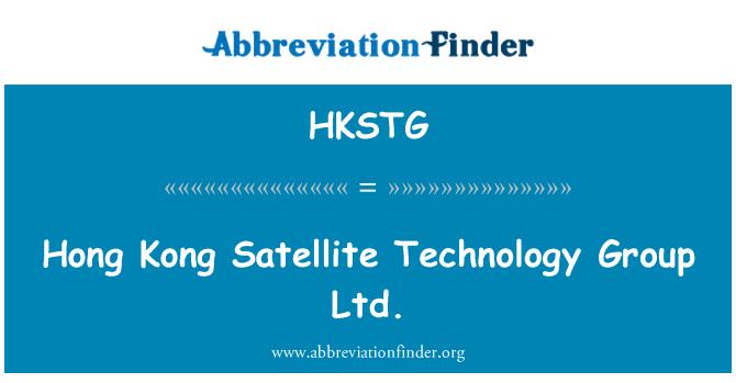 HKSTG: Hong Kong Satellite Technology Group Ltd.