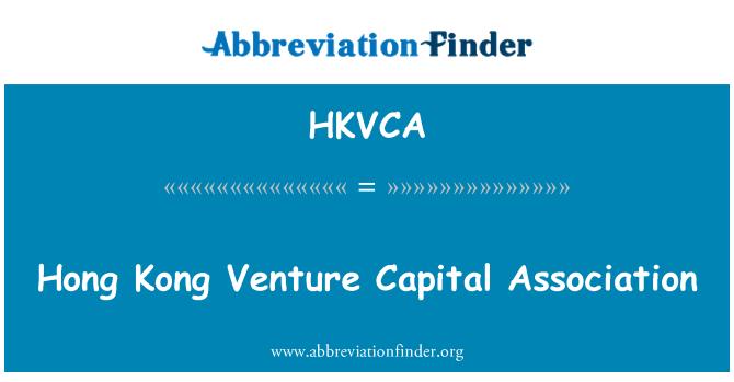 HKVCA: Hong Kong Venture Capital Association