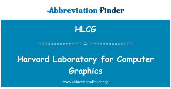 HLCG: Laboratorio de Harvard gráficos por ordenador