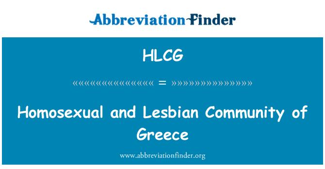HLCG: Comunidad homosexual y lesbiana de Grecia