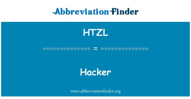 HTZL: 黑客