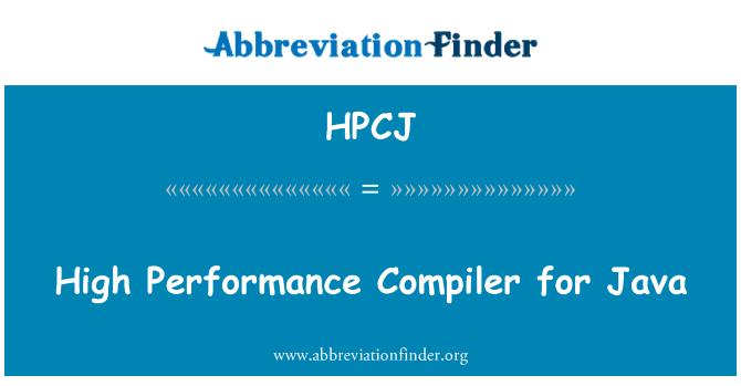 HPCJ: 高性能的 Java 编译器